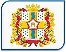 058 Омская область.png.jpg