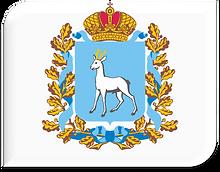 Самарская область сайт.png