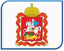 053 Московская область.png.jpg