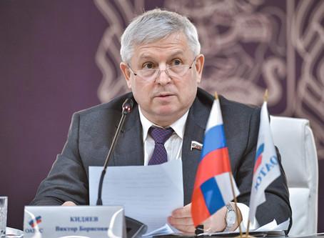 Новый статус ТОСов позволит сформировать новое активное гражданское общество в России