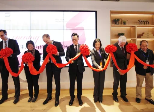 China-Canada G-Force Innovation Hub is launched in China