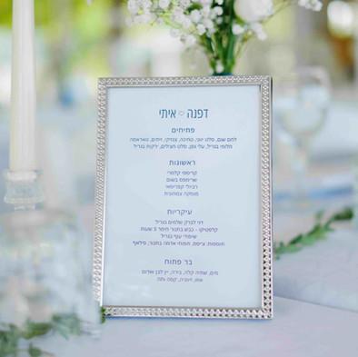 טברנה לחתונה בקפריסין