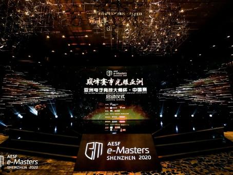Les e-Masters 2020 seront l'événement, fer de lance de l'esport asiatique pour  le futur.