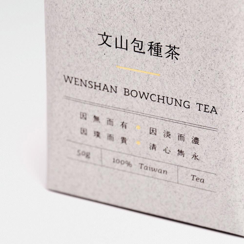tea-wenshan-05