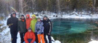 Альпинизм и активный туризм