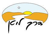 lotan_logo_final(1).JPG