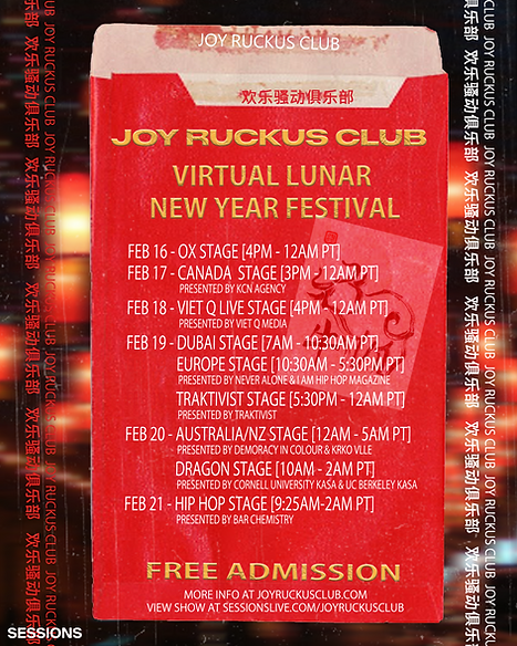 JRC Stage Flyer (1).png
