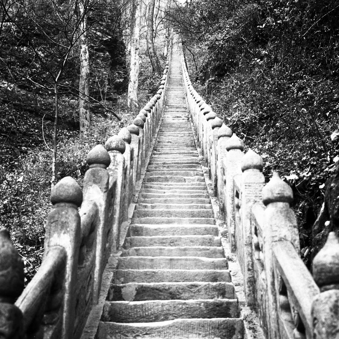 Stairway to heaven, Wudang Shan