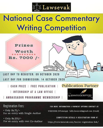 1st National Case Commentary Writing Competition