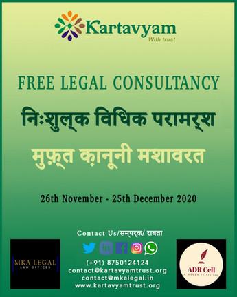 FREE LEGAL CONSULTANCY