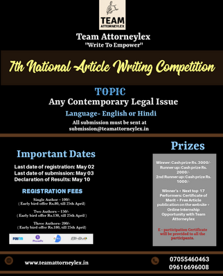 7th National Article Writing Competition Organised By Team Attorneylex