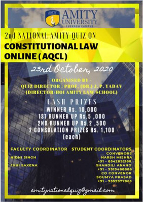 Amity National Quiz Competition