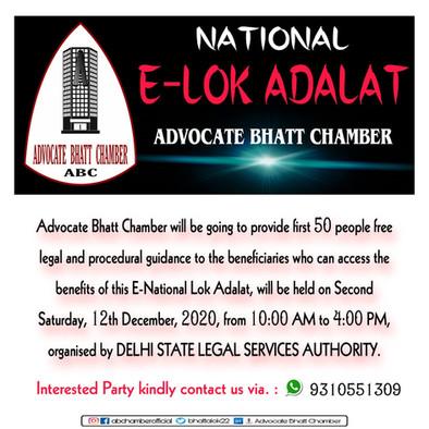 ABC E-National Lok Adalat Eng.jpeg