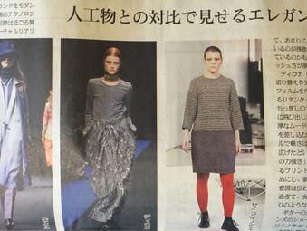 collection 掲載 - Newspaper