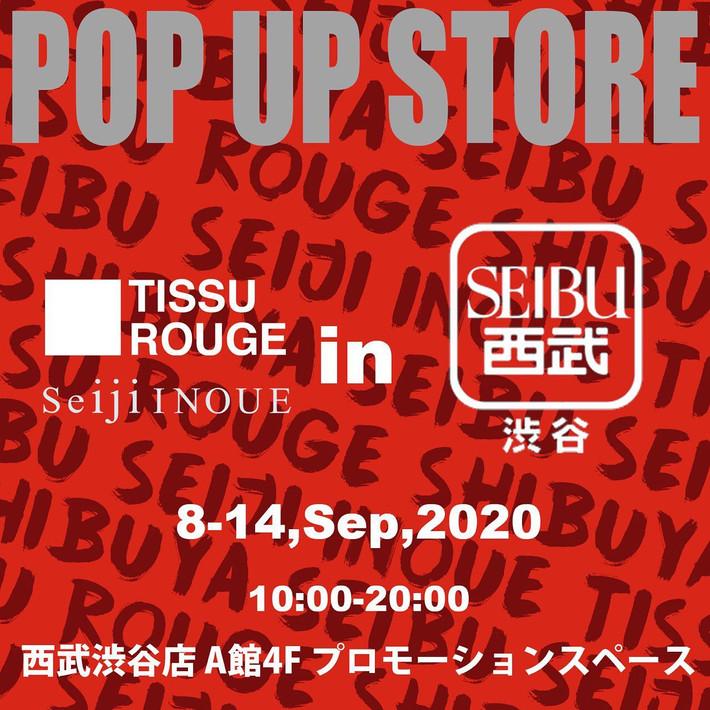 Events - < Seiji INOUE > @ SEIBU SHIBUYA