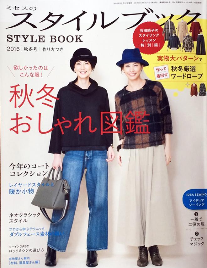 掲載 - Magazine