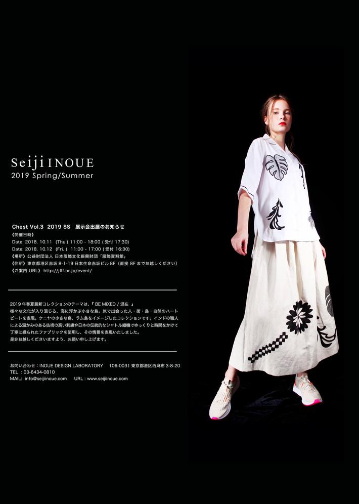 Exhibition - Seiji INOUE 2019 SPRING & SUMMER