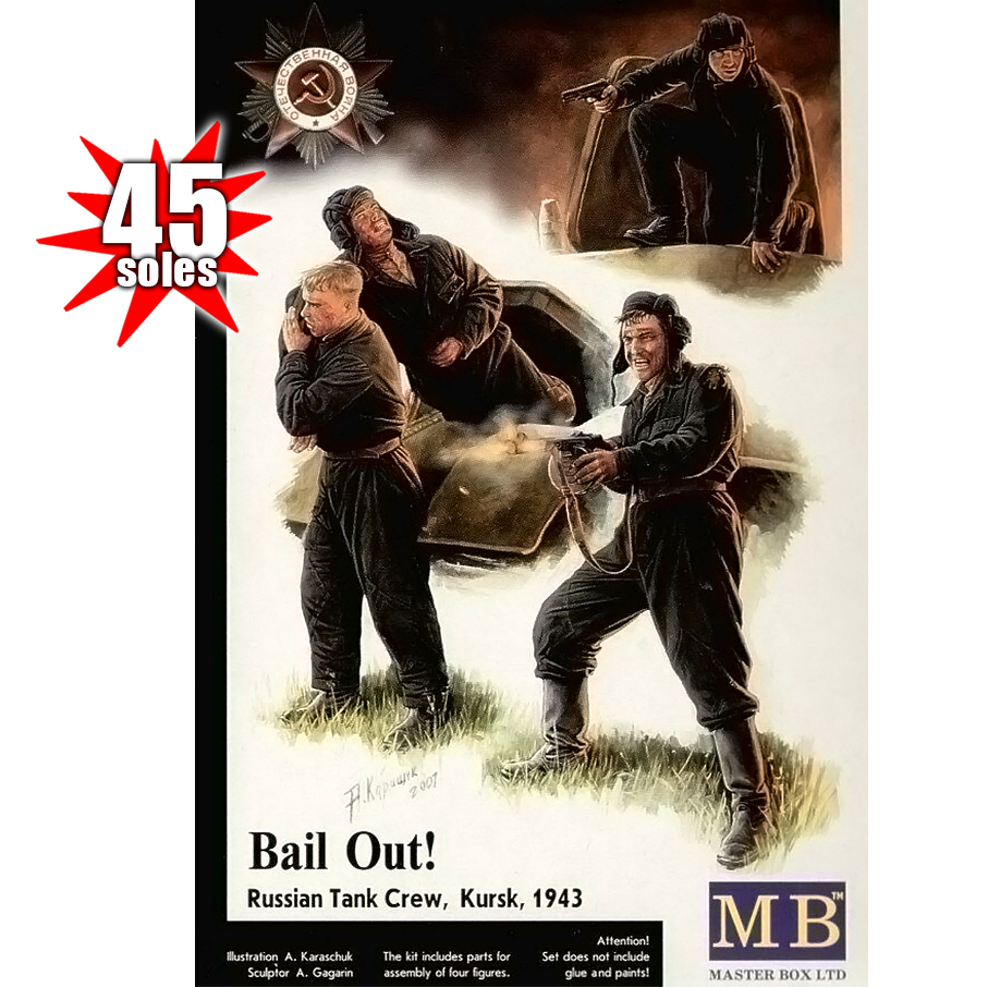 master box 3532