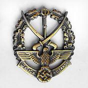 insignia de caballeria cosaca alemana.jp