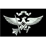 German Youth 33rd Troop.jpg