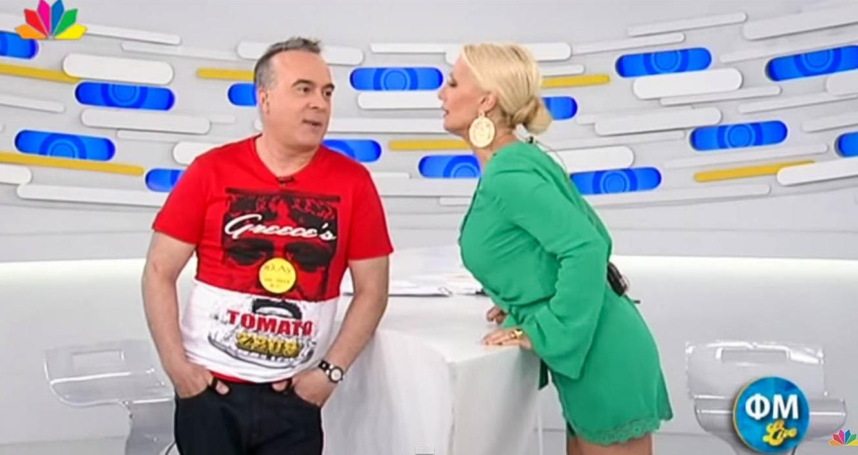Tomato Zeus FM Live