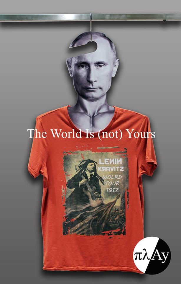 Lennin Kravitz by Play-Shirts