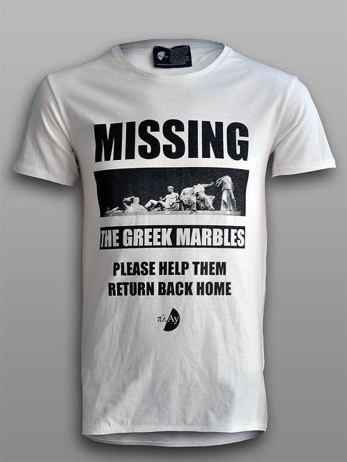 Missing - Natural White