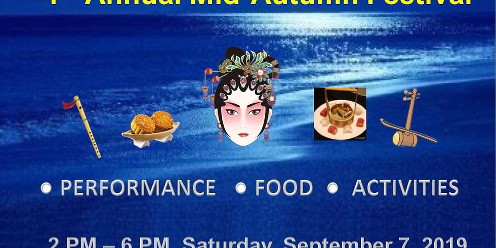 CAHAI 4th Annual Mid Autumn Festival