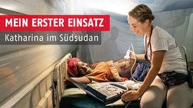 """Kinowerbung 2019 für """"Ärzte ohne Grenzen"""""""