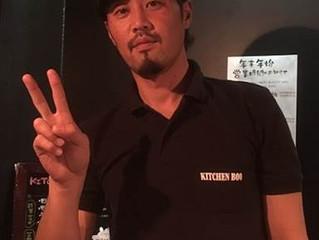 【成田ライフ】KITCHEN booのご紹介