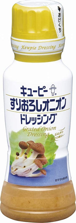 [60% OFF] Onion dressing | 180ml