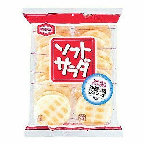 [60%OFF] Soft Salad (Rice Crackers) - 20p