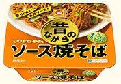 [60% OFF] Maruchan Sauce Yakisoba (Fried Noodle | Cup Noodles)