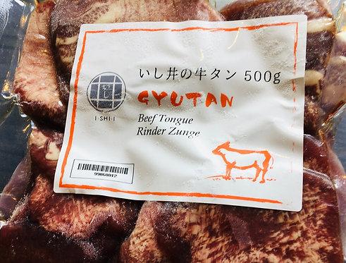 Gyutan (Beef tongue) 500g Sliced, Frozen