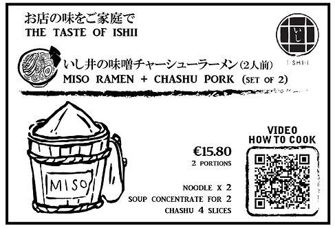 Ishii's Frozen ramen   Miso Chashu Pork for 2
