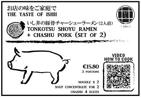 Ishii's Frozen ramen | Tonkotsu shoyu (Pork) for 2