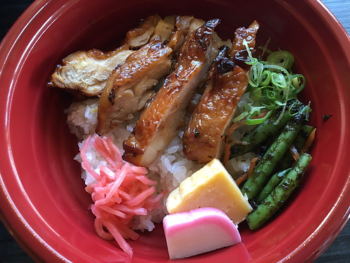 Donburi for dinner | Teriyaki chiken don
