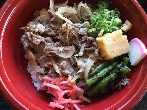 Donburi | Gyu don (beef)