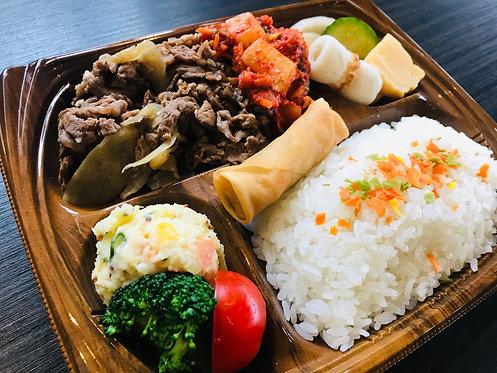 Bento for dinner | Yakiniku