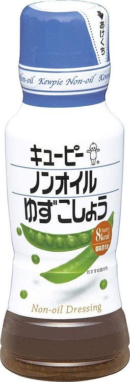 [60% OFF] Non-oil Yuzu pepper dressing | 180ml