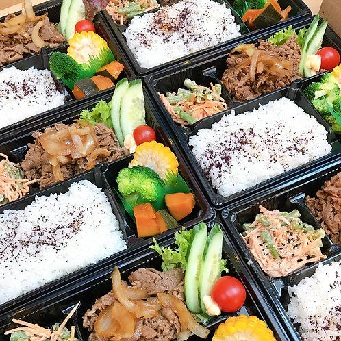 YAKINIKU BENTO | Stir-fried beef with Japanese BBQ sauce