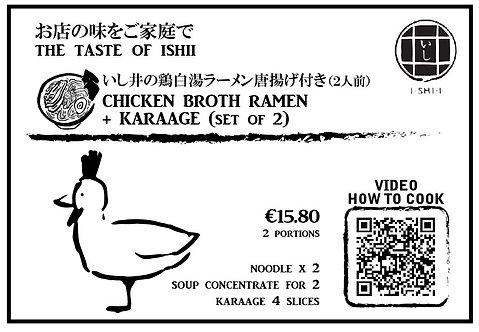 Ishii's Frozen ramen   Chicken broth soup