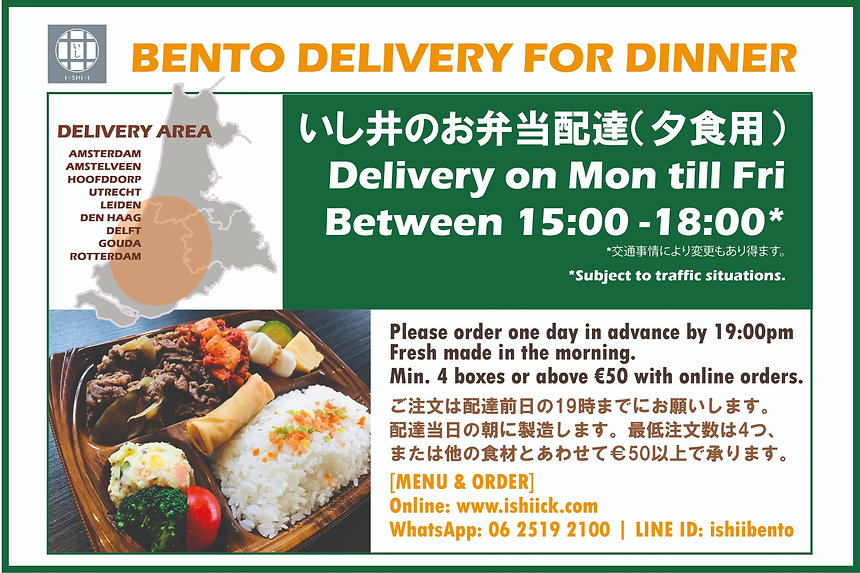 bento%20delivery%20for%20dinner%20pop_ed