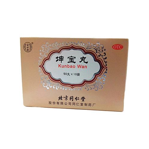 KuKan Bao Wan Herbal Remedy