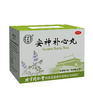 An shen Bu xin Wan / support a peaceful mind and a restful sleep