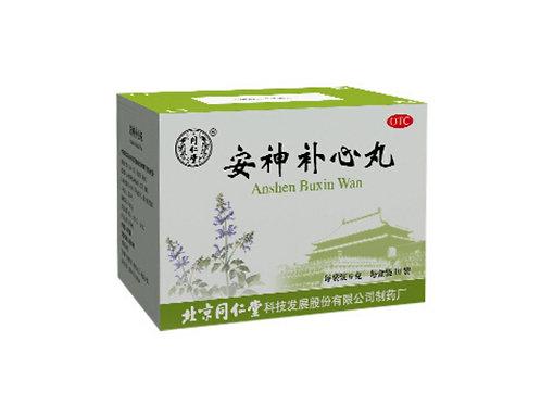 Anshen Buxin Wan