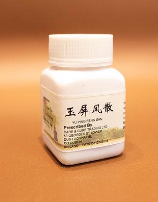 Yu Ping Feng San / Immune boosting 玉屏风散