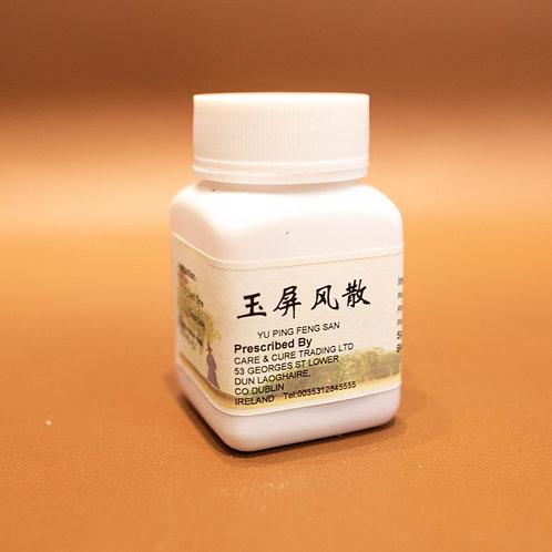 Yu Ping Feng San / Immune boosting