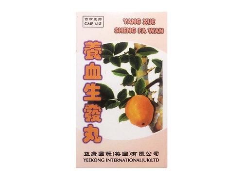 Yang Xue Sheng Fa Wan