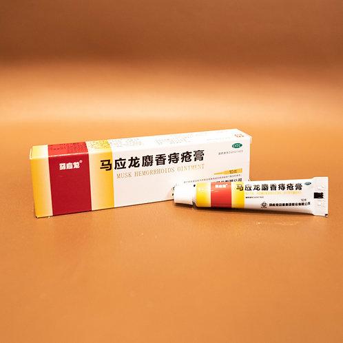 Ma Ying Long Hemorrhoids Ointment